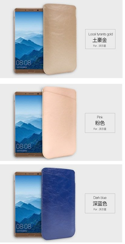 KINGCASE (現貨) 華為 Huawei mate10 直插套保護套皮套雙層手機套
