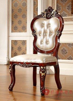 [紅蘋果傢俱] 9113 奢華 歐式 法式 餐椅 休閒椅 精美雕花 象牙白 描銀/金