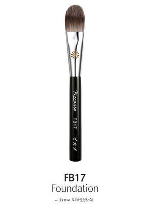 【愛來客】韓國PICCASSO FB17 舌型粉底刷 化妝刷