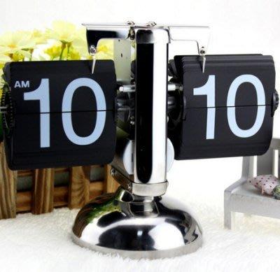 復古設計翻頁鐘 天秤鐘自動翻頁時鐘 金屬齒輪鐘創意機械鐘裝飾 設計師最愛(單腳)