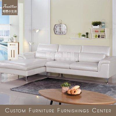 HOME MALL~艾爾莎白色透氣皮L型沙發(面左) $26600~(雙北市免運費)6N
