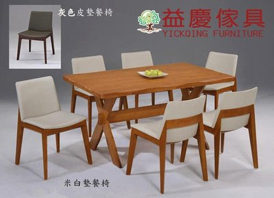 【大熊傢俱】餐桌 休閒餐桌 實木餐桌 餐椅 書桌 桌子 椅子 書椅 休閒椅