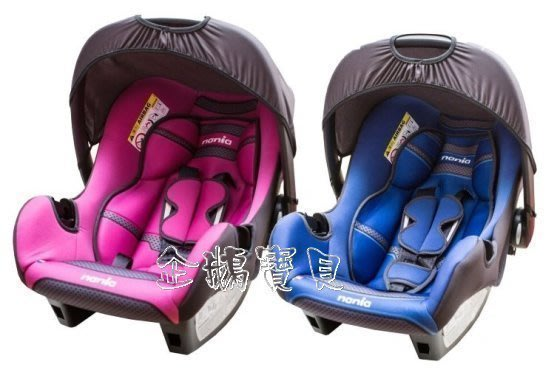@企鵝寶貝@SYNCON欣康-法國納尼亞提籃式汽座/安全座椅FB00018
