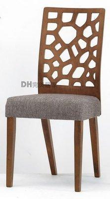 【DH】貨號G449-6《亞特》胡桃實木餐椅/單人椅/休閒椅˙質感一流˙簡約設計˙主要地區免運