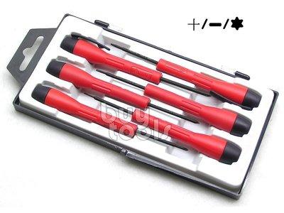 台灣工具-《專業級》合金鋼極細迷你螺絲起子、鐘錶維修/手機維修工具、IC電子零件拆裝、十字一字星型 6PCS綜合「含稅」