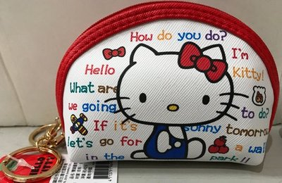 Hello Kitty KT雙鎖圈零錢包4713791969925