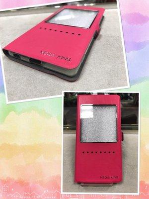 Sony Xperia Z3+ E6553 側掀皮套 保護套 保護殼 皮套