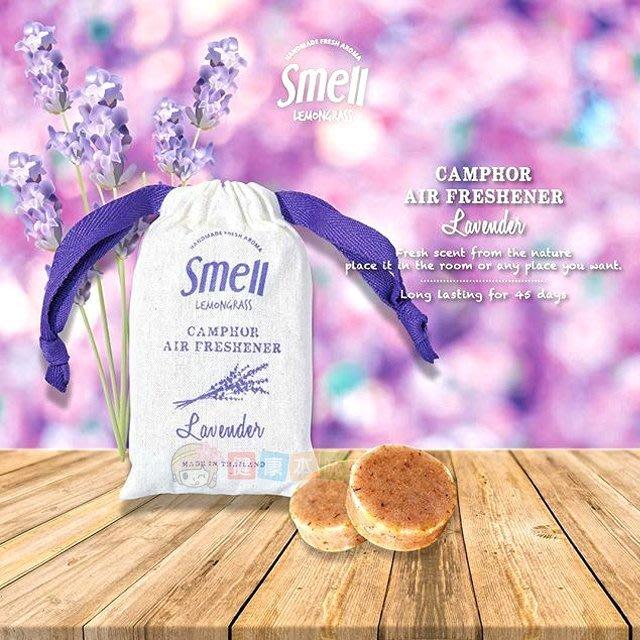 泰國Smell Lemongrass天然手工芳香磚30g 薰衣草香 [TH1728]健康本味