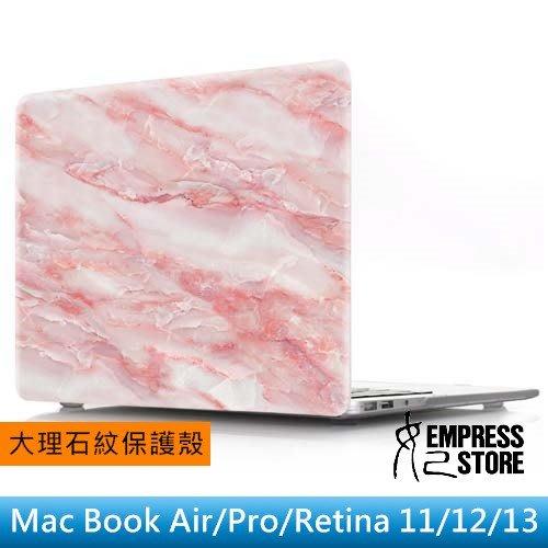 【妃小舖】Mac Book Air/Pro/Retina/Touch bar 11/12/13 大理石紋 筆電 保護殼