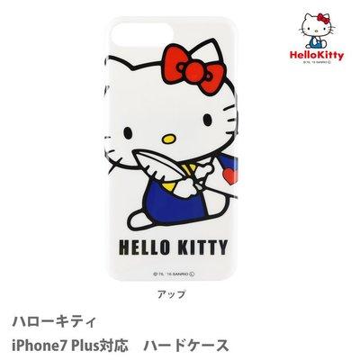 尼德斯Nydus 日本正版 三麗鷗 Hello Kitty 凱蒂貓 硬殼 手機殼 5.5吋 iPhone7 Plus