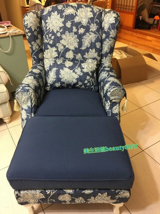 美生活館--全新美式鄉村風客訂 雙色花布素布配 主人椅/單人沙發/媽咪椅(附腳凳)--可挑色.座墊可拆洗--無現貨