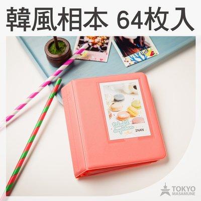 【東京正宗】韓風 mini album...