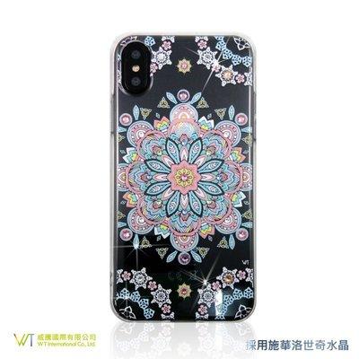 【WT 威騰國際】WT® iPhone X 施華洛世奇水晶 奢華 彩鑽保護殼 -【幻想夢鏡】