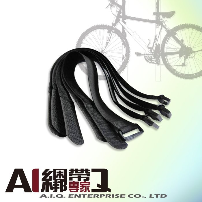 A.I.Q.綑綁帶專家- LT 1236A 簡易型雜物固定帶 黏扣帶5pcs
