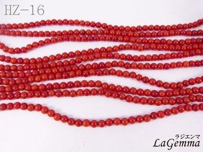 【寶峻晶石】特價190元/條~DIY串珠 海竹珊瑚 紅色圓珠(4.5mm) 飾品/手鍊/項鍊 HZ-16 長度約40cm