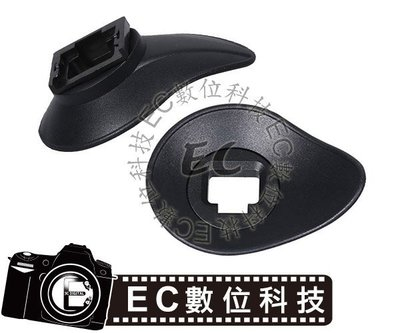 【EC數位】JJC 同SONY原廠FDA-EP16 EP11眼罩 橢圓形眼罩眼杯取景接目鏡A7 A7S A7R A7II