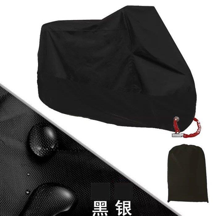《阿玲》加厚機車套 SYM三陽 Mio 碟剎 鼓煞 防塵套 機車罩 防曬套 適用各型號機車