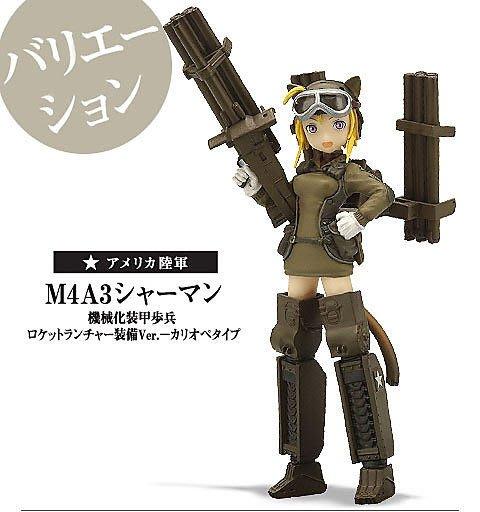 新奇玩具~軍武娘 2 人型集 M4A3機械化裝甲步兵 火箭炮
