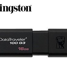~SUNLINK~ 貨 Kingston 金士頓 DT100G3 16G 16GB USB