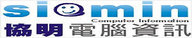 協明網路商店 昇朋企業有限公司