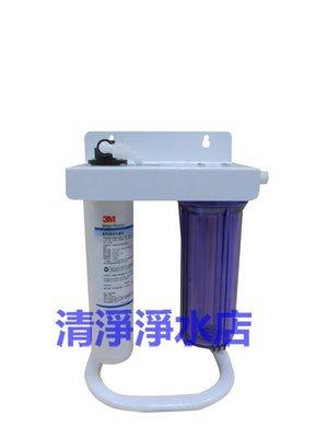 【清淨淨水店】3M EP-25 二道式腳架型淨水器* 除鉛經濟型*可取代美國EVERPUREH104。只賣2250元