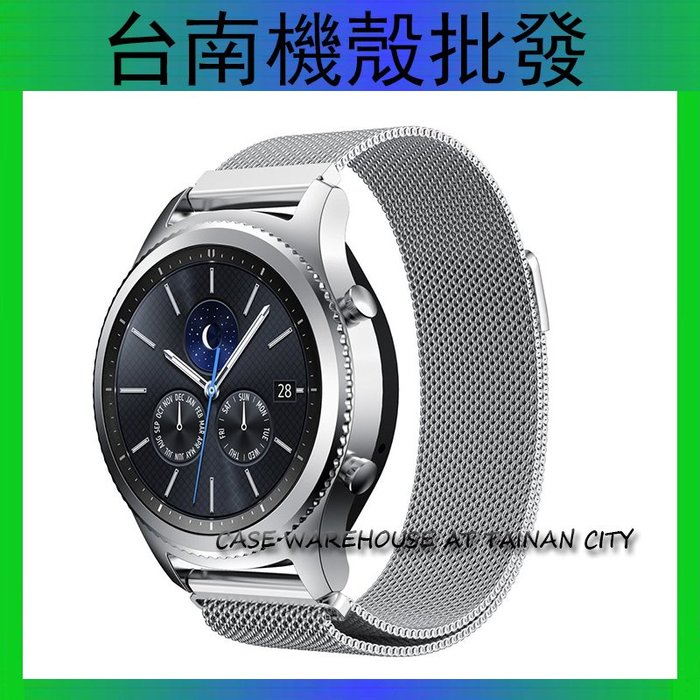 Huami 華米 Amazfit 2 2S 米蘭 錶帶 華米amazfit 手環 二代 不鏽鋼 金屬 錶帶 磁吸回環腕帶