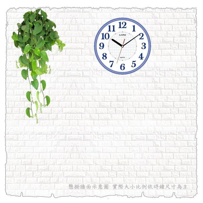 地球儀鐘錶A~ONE 亮彩 典雅時鐘  小型時鐘  居家 光彩 空間百搭~超 119~TG
