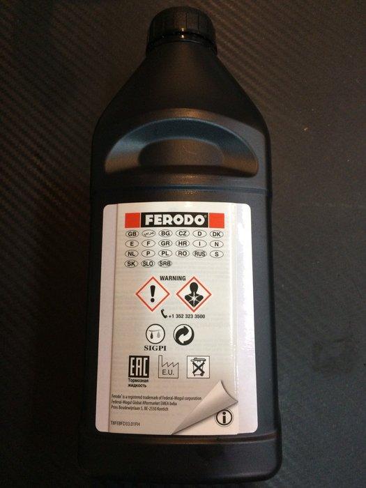 ☆光速改裝精品☆英國FERODO FBX100 DOT4 (長效型)頂級煞車油 制動油