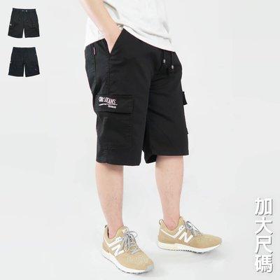 加大尺碼短褲 工作短褲 多口袋彈性休閒...