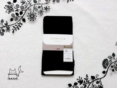 【拓拔月坊】福助 FRANTICA closet 50丹 透氣舒適 UV對策 七分丈內搭褲 日本製~新款!