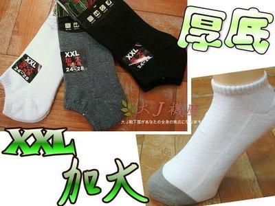 A-5加大竹炭氣墊船襪【大J襪庫】1組6雙-踝襪裸襪短襪-奈米竹炭襪竹碳襪學生襪-黑白灰-加厚毛巾底氣墊襪-運動襪純棉質
