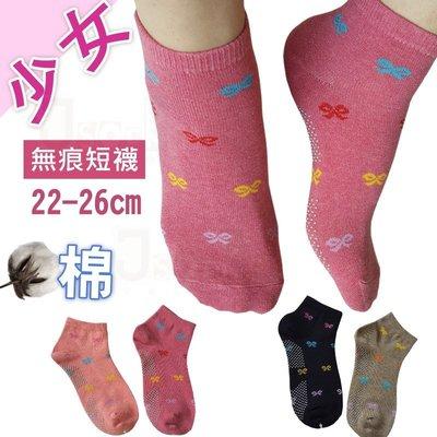 G-35 蝴蝶結-防滑棉短襪【大J襪庫】6雙組210元-可愛韓國風少女襪-短襪踝襪-棉質棉襪吸汗-止滑襪地板襪-台灣製