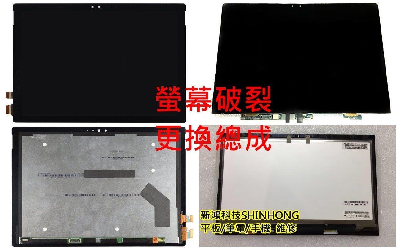 華碩 ASUS S300 S400 S451 S551 筆電螢幕 螢幕破裂 無法觸控 觸控玻璃 觸控亂點 螢幕總成 更換