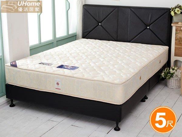 床墊【UHO】Kailisi卡莉絲名床-三代頂級旗艦法式~加厚5尺雙人獨立筒床墊  . ISO製程  中彰免運費