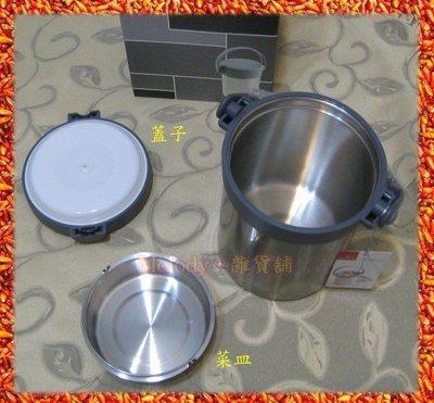 牛頭牌Calf小牛燜燒保溫提鍋2L㊣304不鏽鋼燜燒鍋 悶燒提鍋【附隔層】