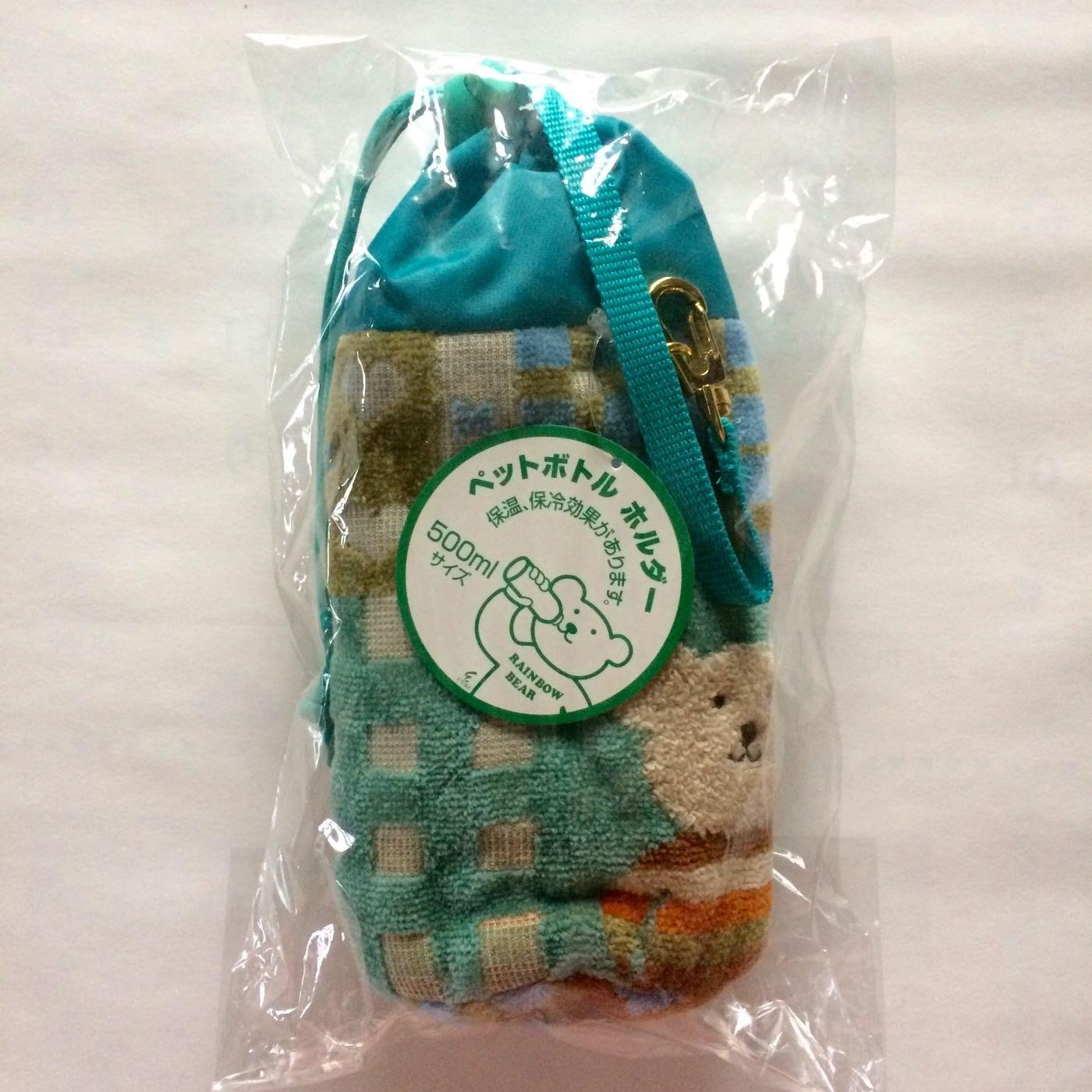日本製彩虹熊水瓶保溫保冷提袋 收納袋