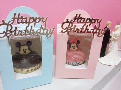 米奇 米妮 生日杯子蛋糕盒裝,kitty盒裝