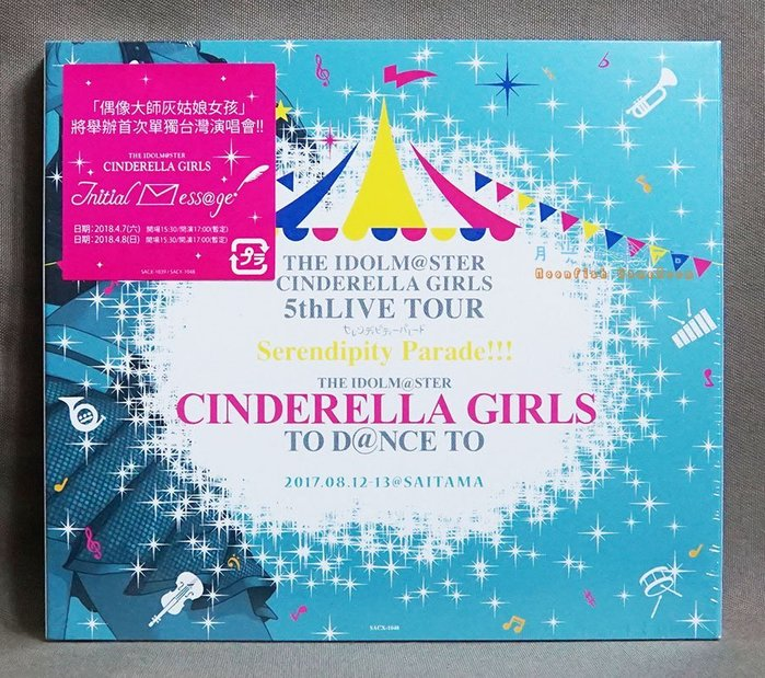 【月光魚 電玩部】現貨全新 SSA Original CD 偶像大師灰姑娘女孩 5thLIVE TO D@NCE TO