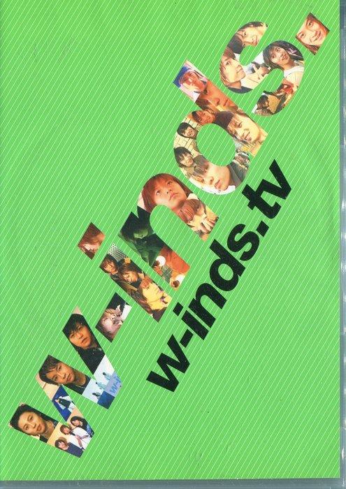 【塵封音樂盒】w-inds. - TV  2VCD