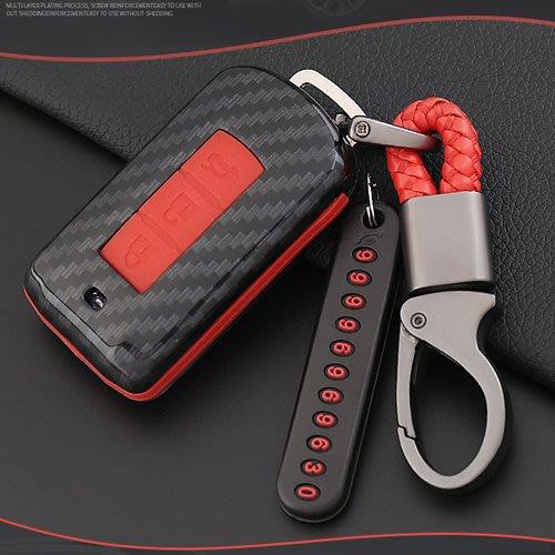 三菱 MITSUBISHI Outlander 專用 汽車 鑰匙包 碳纖紋鑰匙殼 鑰匙套 智慧型 不影響信號 送手繩