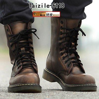 潮流好皮-Taizile-6188真厚...