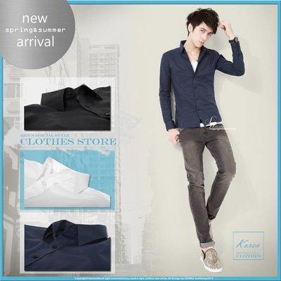 。SW。【K61226】正韓 韓國製 雅痞時裝 修身Slim 細緻彈性萊卡 小防皺! 素面長袖襯衫  藍/黑/白