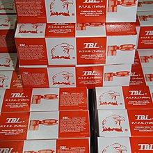 老師傅最愛 鷹牌止洩帶  厚0.1mm~寬13mm~15M  一盒115元 TBL