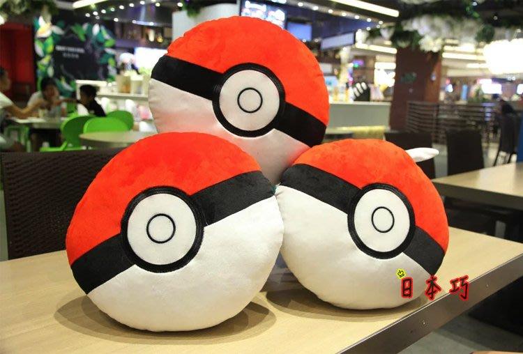 【南部總代理】超夯寶可夢Pokemon 精靈球造型毛絨大抱枕 寶貝球 靠枕 38CM 卡比獸 百變怪 達可鴨