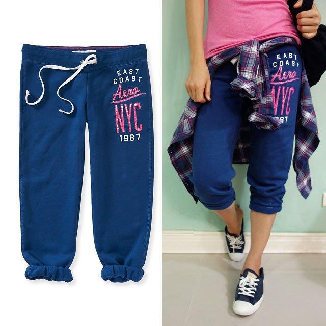 休閒品牌 AEROPOSTALE 女生款棉質縮口七分棉褲 (當季新款上市.特價出售)