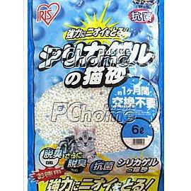 超取限2包☆~狗族遊樂園~☆全台最低價促銷↘日本IRIS雙層屋型貓砂盆TIN-530專用球砂6L,(SGN-60)貓砂