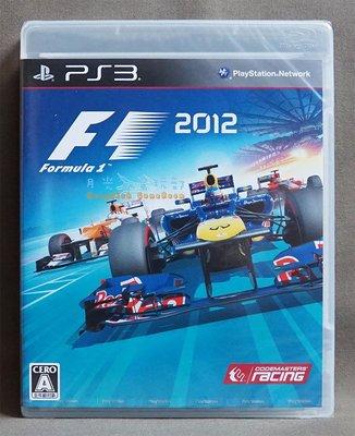 【月光鱼 电玩部】现货全新 纯日版 PS3 F1 2012 一级方程式赛车 日版日文
