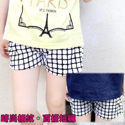 【班比納精品童裝】微彈大方格短褲-白【...