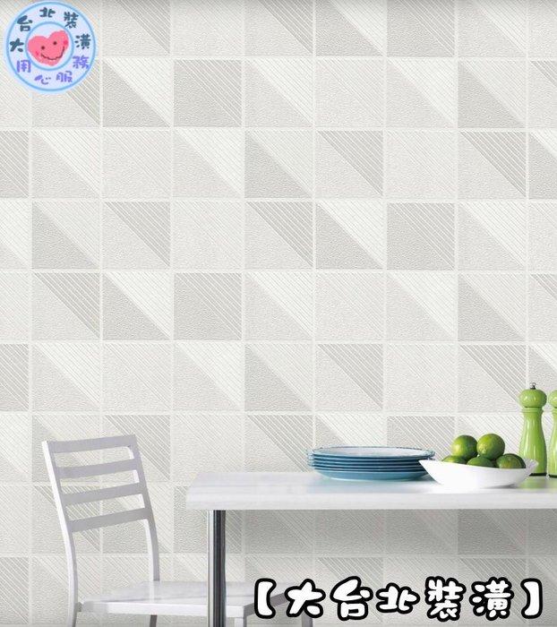 【大台北裝潢】IM國產環保印墨壁紙* 浮雕斜紋方格(3色)