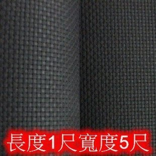 ~非織不可~全棉加厚 可零剪 黑色 1尺長 寬5尺 11ct中格 十字布~十字繡材料類~